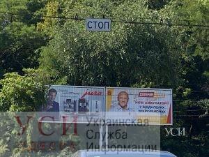 поздравление на билборде в одессе паразит, живущий шерсти