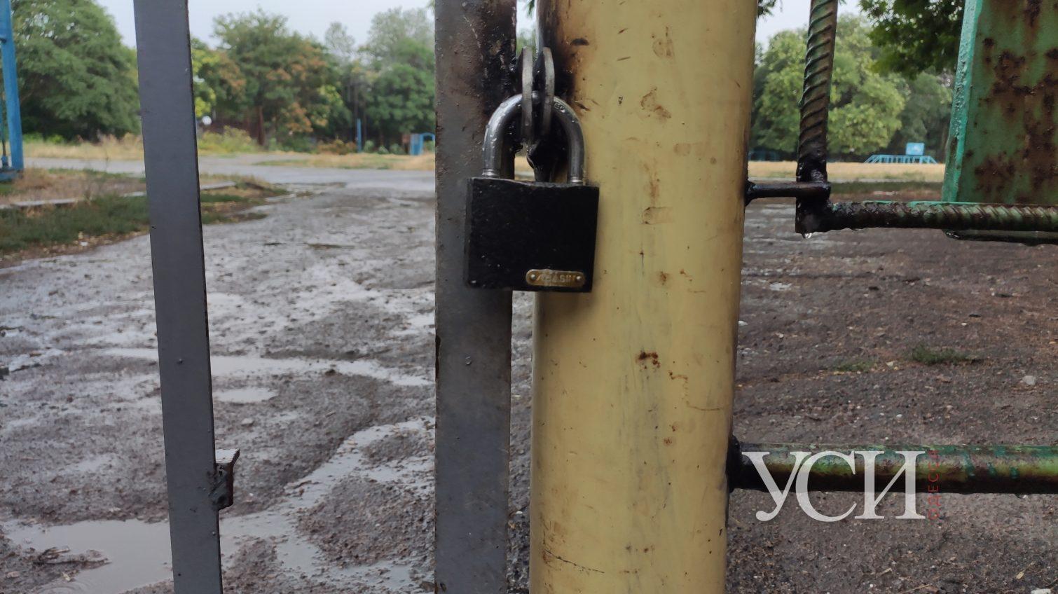 Очередная застройка? В парке Победы заварили вход на стадион (фото) «фото»