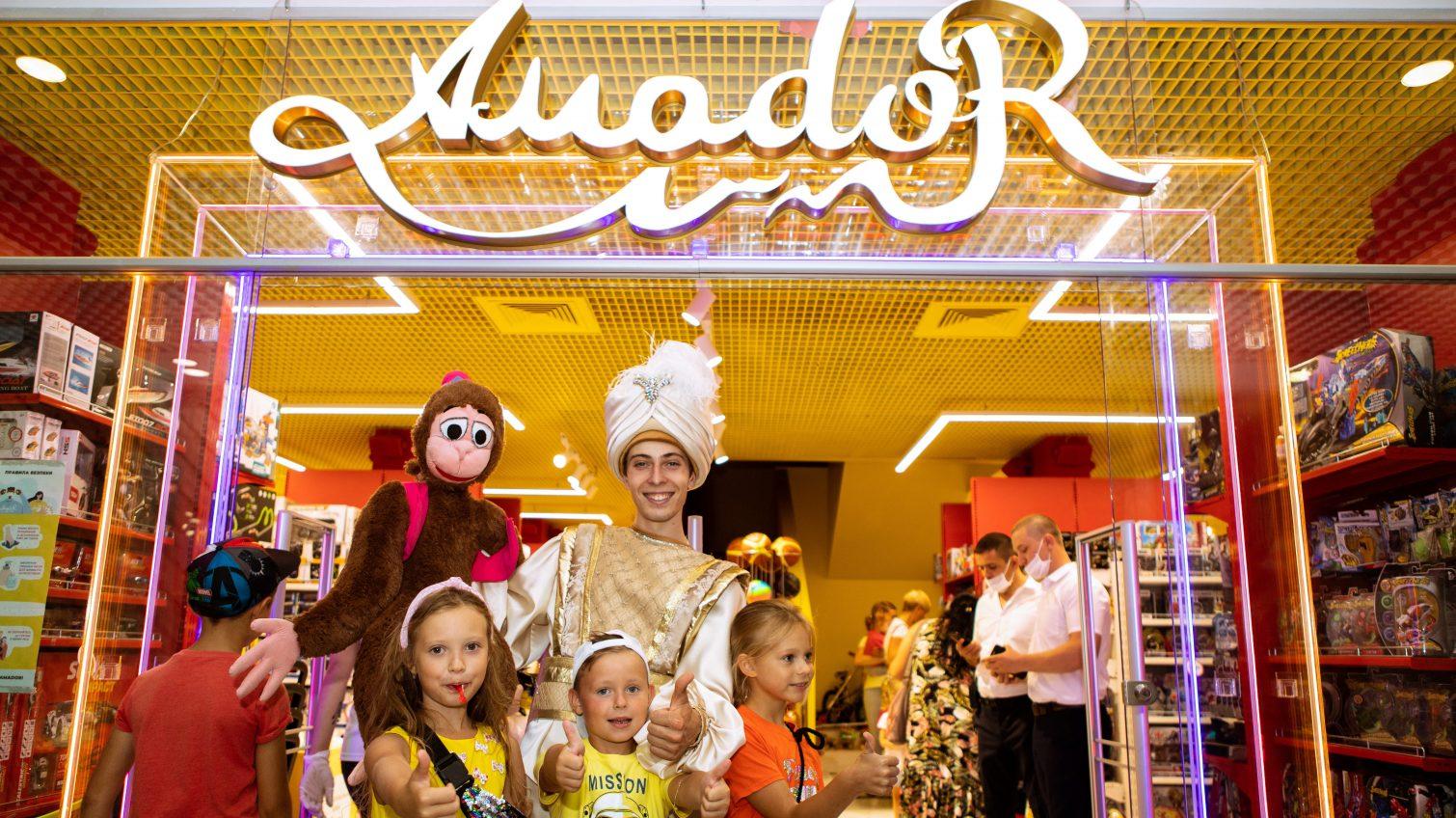 На Котовского открылся второй супермаркет детских товаров Amadorот KADORR Group (фото) «фото»