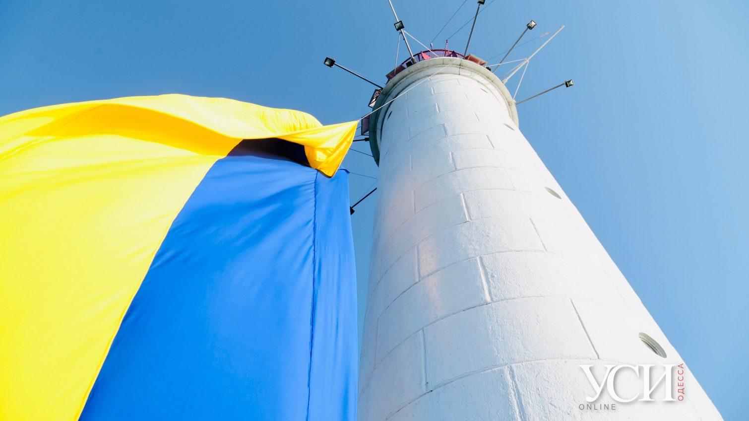 На Воронцовском маяке впервые поднимают государственный флаг Украины (фото, трансляция) ОБНОВЛЕНО «фото»