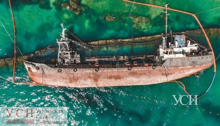 В Одесской ОГА не исключают варианта распила затонувшего Delfi «фото»