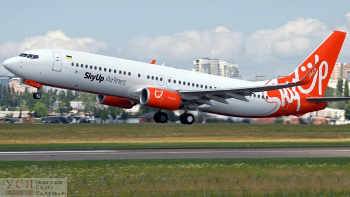 Бесплатно или за 18 евро: регистрацию на самолеты будут проводить по-новому «фото»