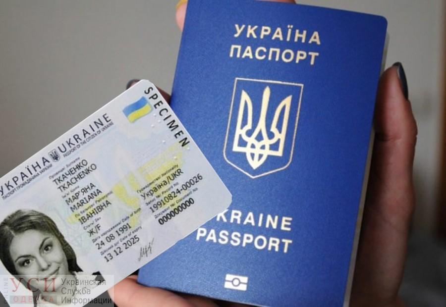В Украине планируют постепенно заменить паспорта в форме книжек на ID-карты «фото»