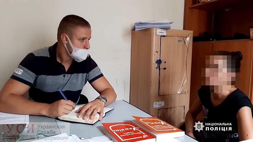 На одесском морвокзале жительница Закарпатья обокрала киевлянку (фото, видео) «фото»