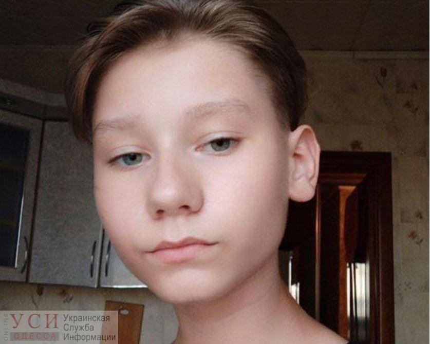 На поселке Котовского разыскивают подростка с волосами красного цвета «фото»