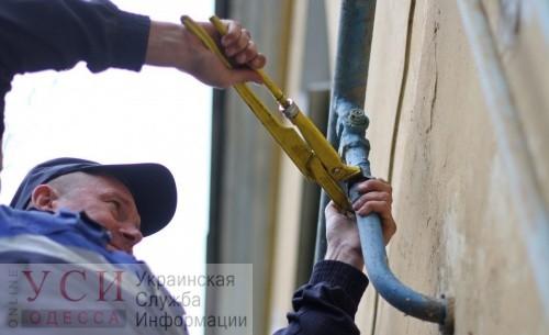 В «Одессагаз» предупреждают, что отключат должников от газоснабжения «фото»