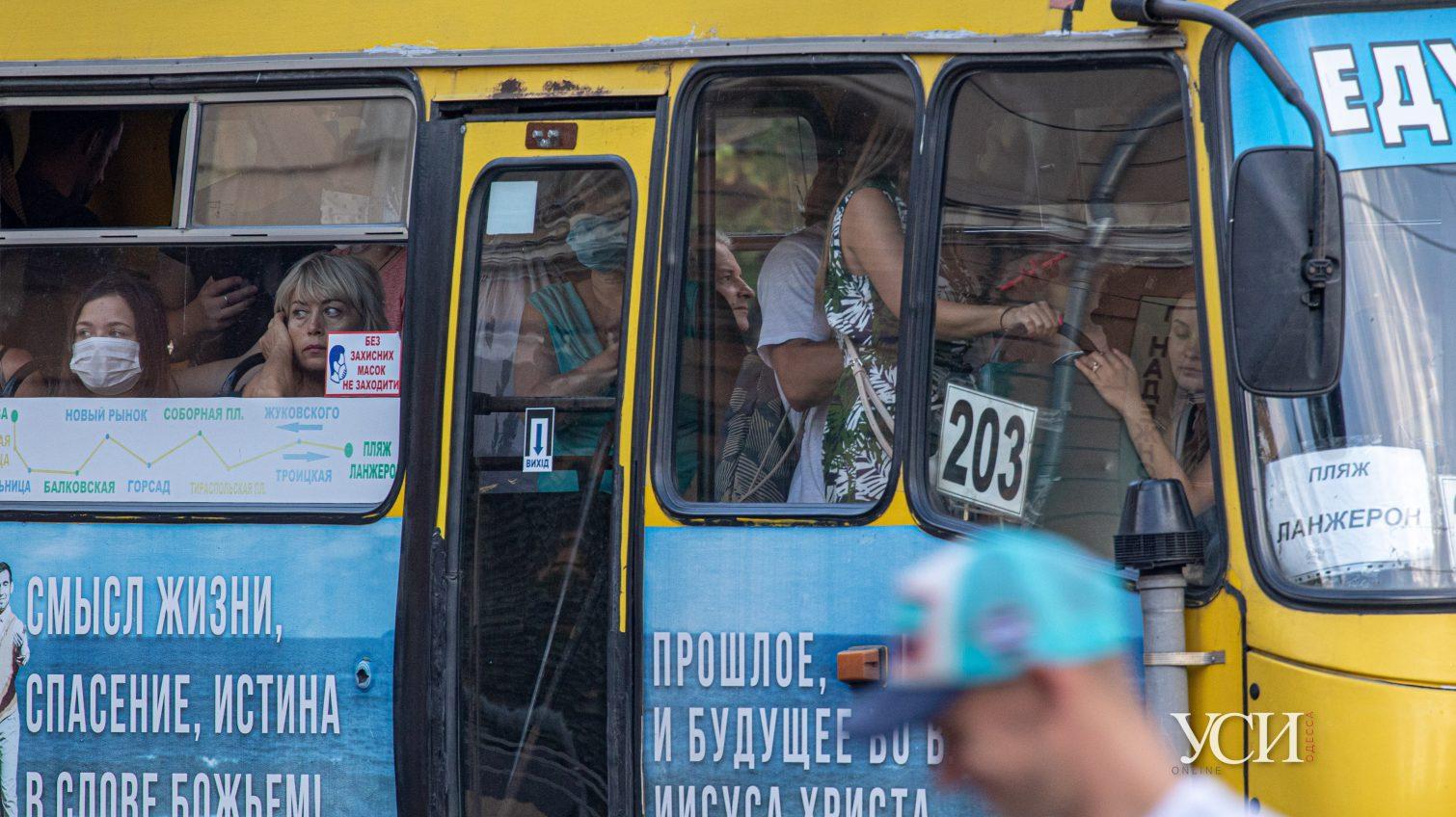 Усиление карантина: толпы и адская жара в маршрутках (фото) «фото»