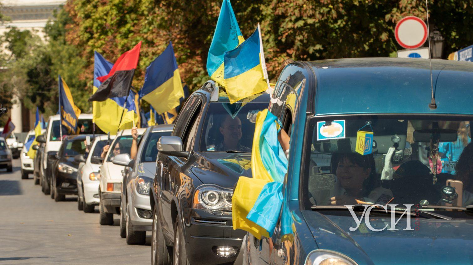 С флагами и тризубом: в Одессе стартовал автопробег (фоторепортаж) «фото»