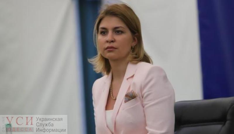 В Одессе консультацию для бизнесменов провела вице-премьер по вопросам евроинтеграции (фото) «фото»