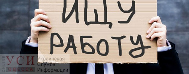 Из-за карантина без работы остались свыше 430 тысяч украинцев «фото»