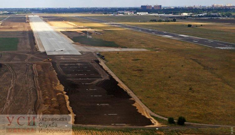 На проектную документацию аэропорта в Измаиле потратят 1,5 миллиона «фото»