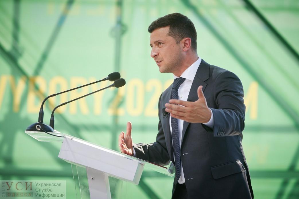 В Одессе снова ждут Зеленского «фото»