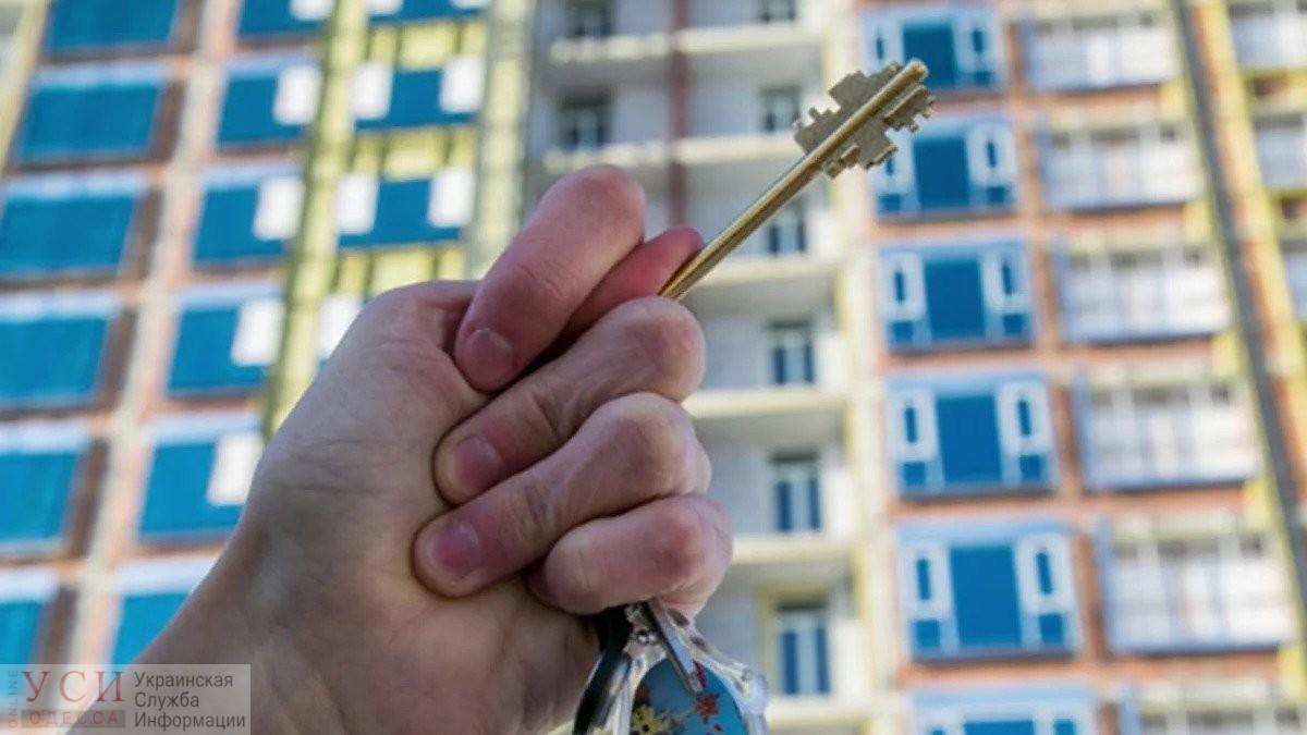 Двое полтавчан обманули около 30 человек на фейковой аренде элитных квартир в Одессе «фото»