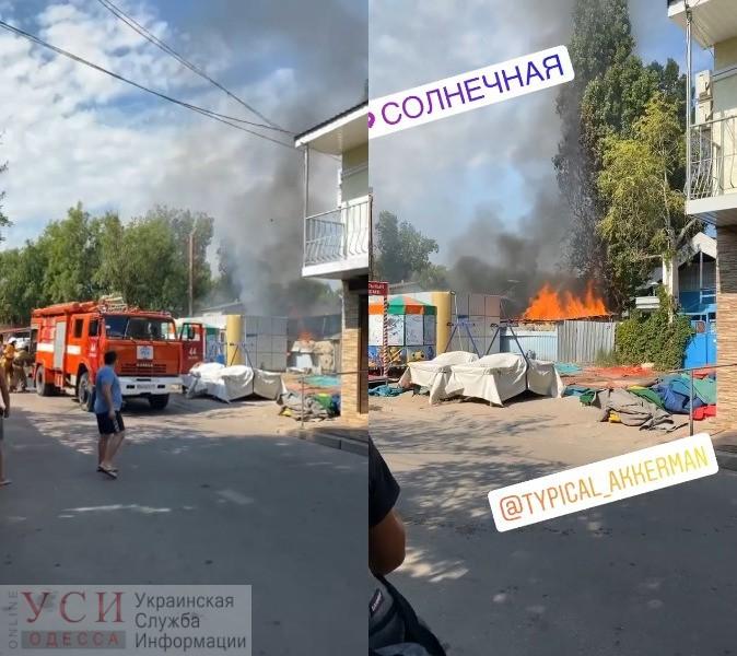 В Затоке горела база «Голубой огонек»: могли взорваться баллоны (видео) «фото»