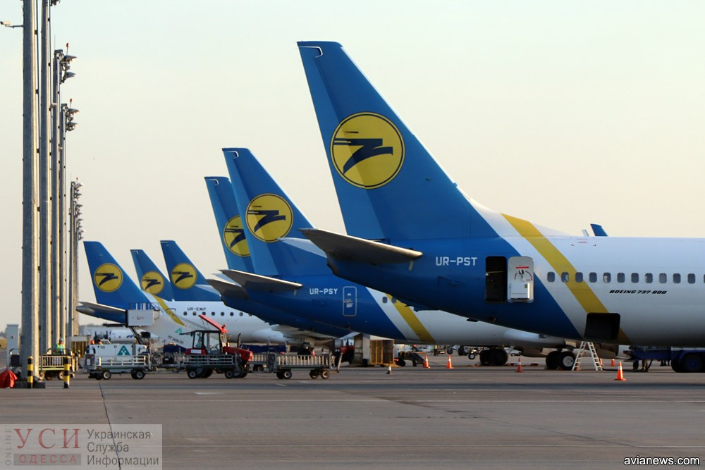 Украинская авиакомпания отменила 12 рейсов в Европу: в Одессу остается два рейса «фото»