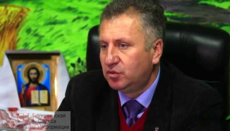Главой Подольской РГА Зеленский назначил депутата облсовета от «Батькивщины» «фото»