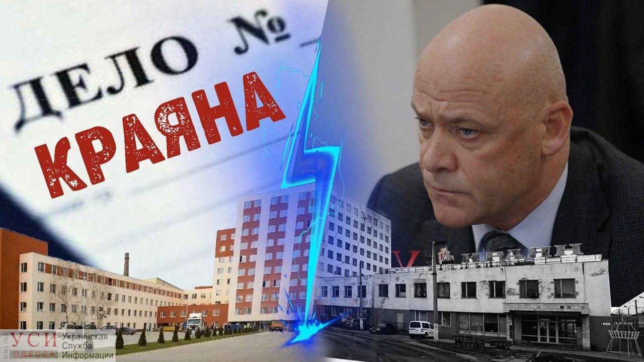 Апелляцию по делу Труханова могут окончательно рассмотреть уже в сентябре «фото»