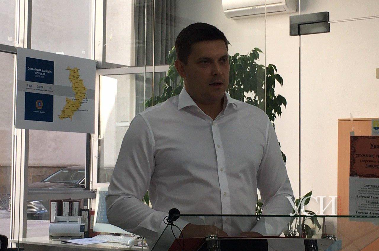 Эпидситуация в Одесском регионе, Delfi и новый учебный год: брифинг в ОГА (трансляция) «фото»