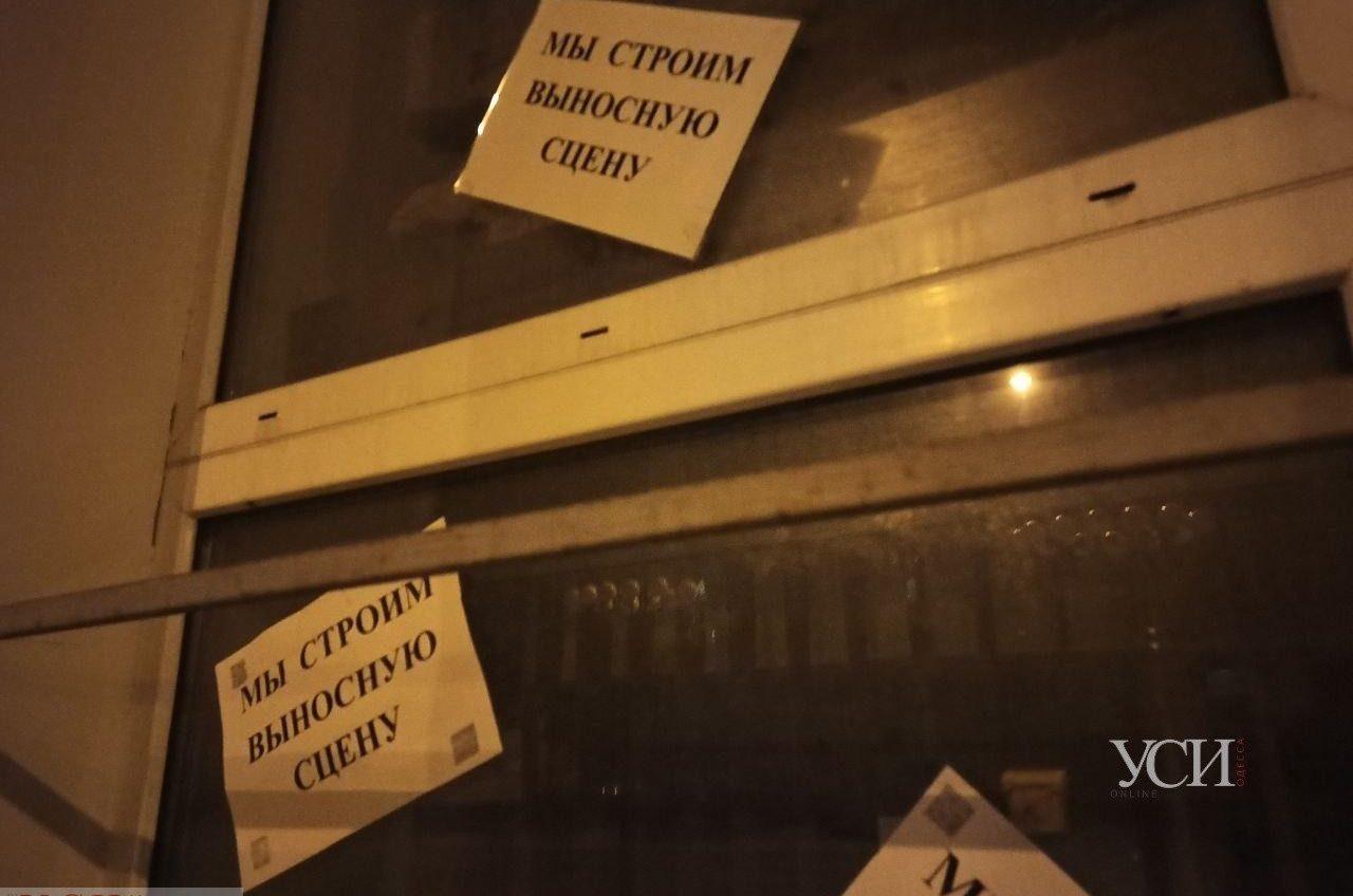 Одесский театр кукол строит выносную сцену ОБНОВЛЕНО «фото»