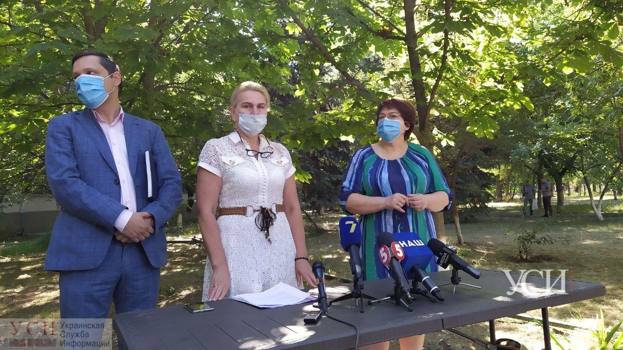 Замглавы Минздрава в Одессе: брифинг о карантине и распространению COVID-19 (трансляция) «фото»