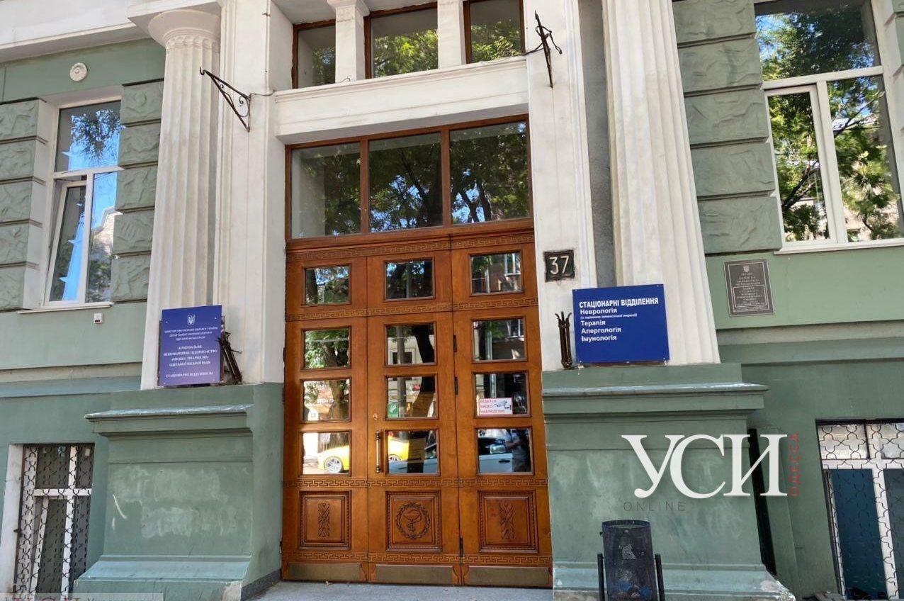 Из городской больницы №5 увольняются врачи: они не хотят лечить больных коронавирусом «фото»