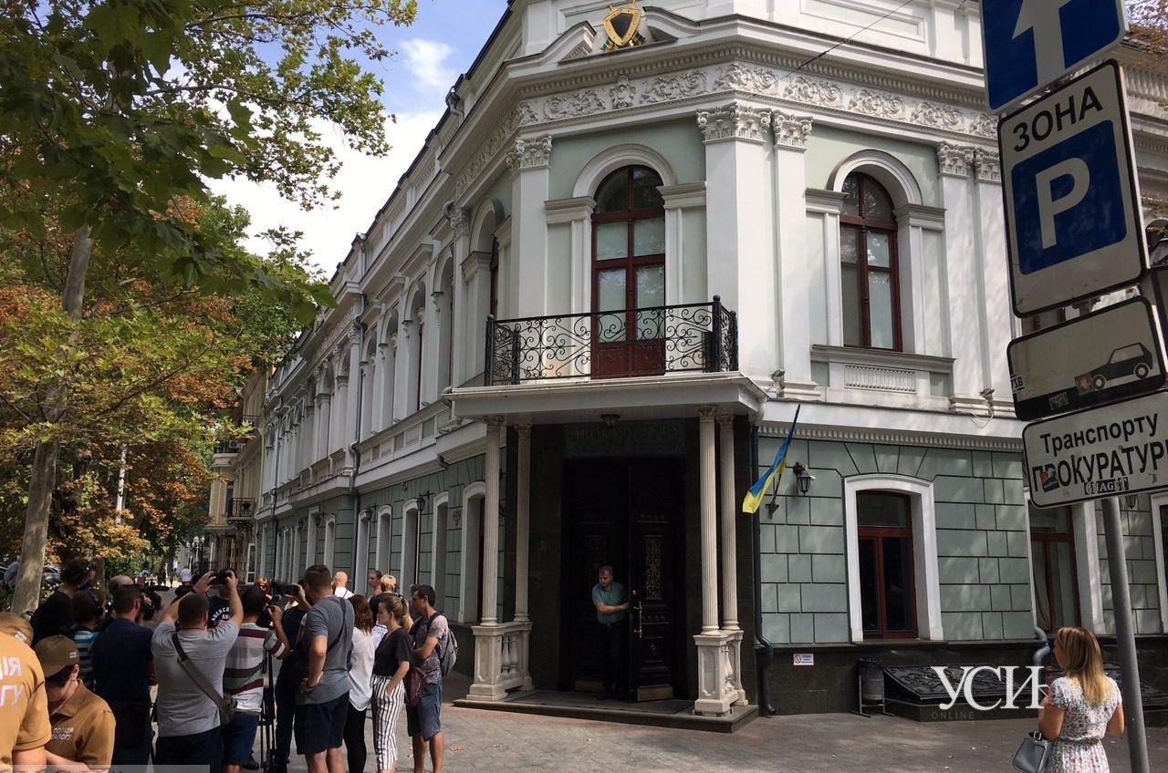 В Одессе активисты вышли на пикет против нового прокурора области (фото) «фото»