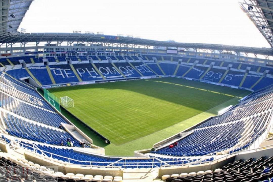 10 млн долларов на стадион «Черноморец»: новый владелец обещает развивать комплекс и не открывать возле него казино «фото»