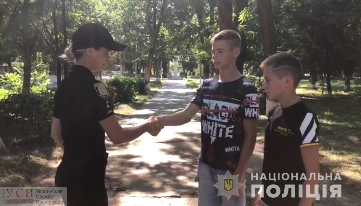 В Одесской области подростки помогли найти потерявшегося ребенка с проблемами развития (фото, видео) «фото»