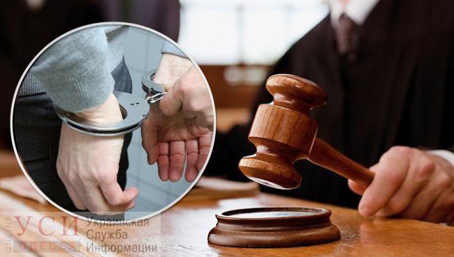 В Одесской области подследственный прямо в зале суда угрожал убить судью «фото»