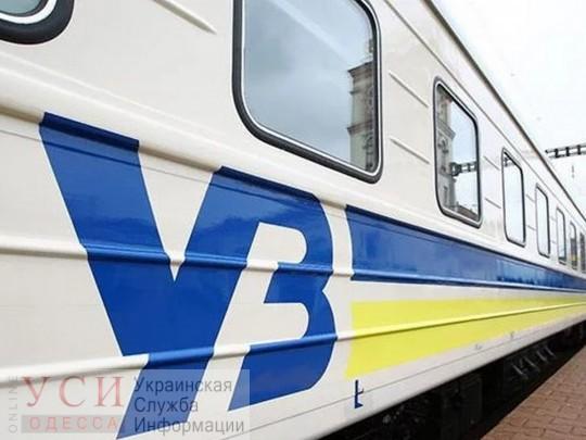 Три «одесских» поезда не будут останавливаться в городах «красной зоны» COVID-19 – Луцке и Тернополе «фото»