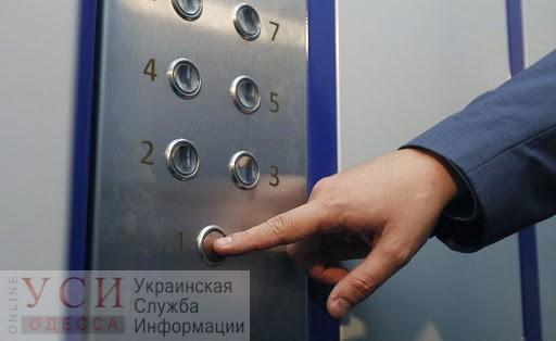 В Одессе в моральной компенсации отказали мужчине, которого избили и ограбили, а грабители в тюрьму не сели «фото»