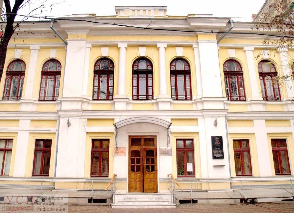 К концу семестра: в Одесской консерватории установят пожарную сигнализацию «фото»