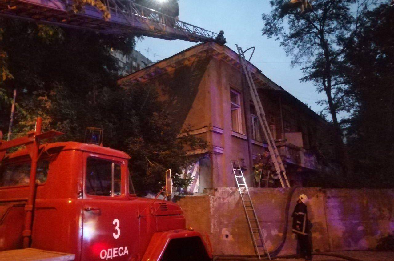 В Одессе произошел пожар в жилом доме на Французском бульваре (фото, видео) «фото»