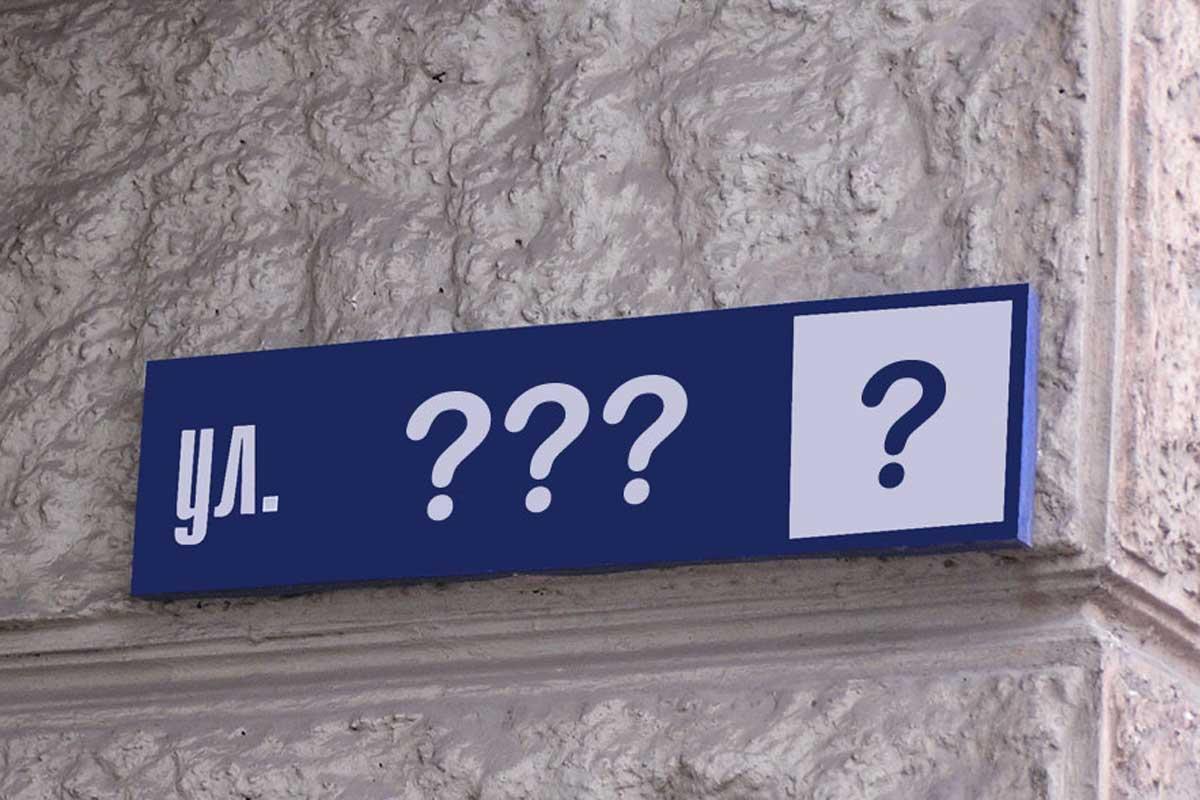 Институт нацпамяти против возвращения одесским улицам имен Жукова и 25-й Чапаевской дивизии «фото»