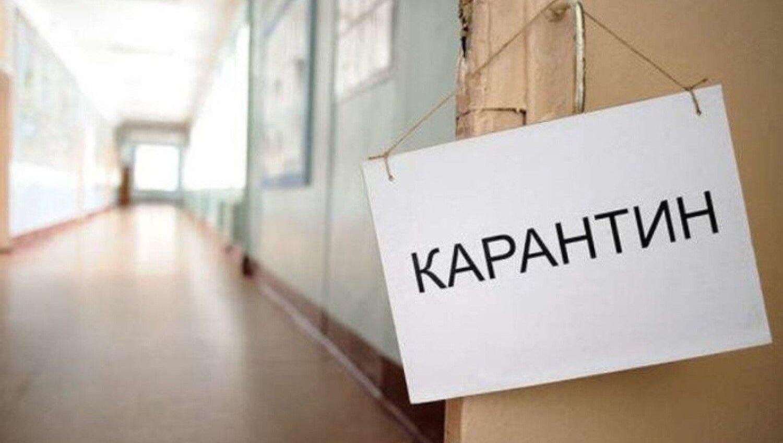 В Одесской области на карантин закрыли школу, дом культуры и библиотеку «фото»