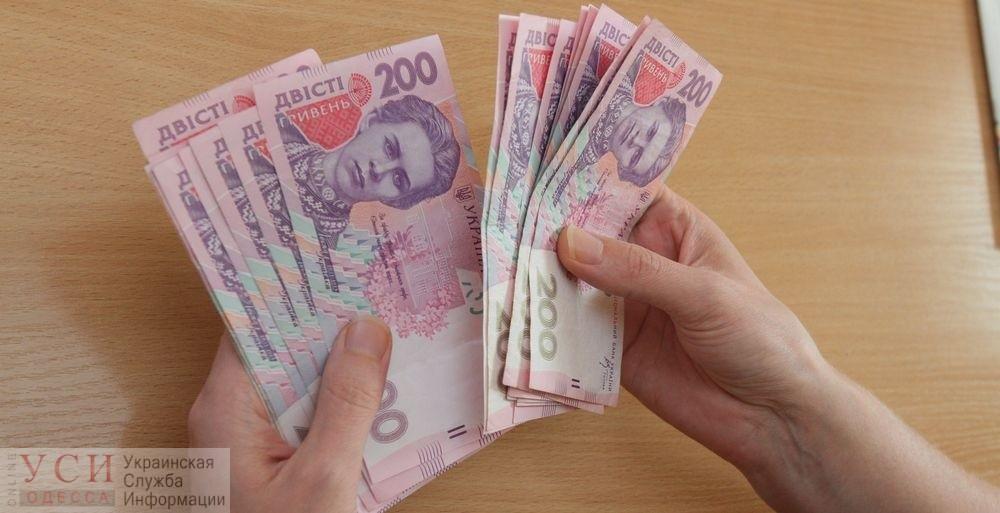 В Одесской области экс-председателя окружной избирательной комиссии подозревают в растрате 800 тысяч гривен «фото»