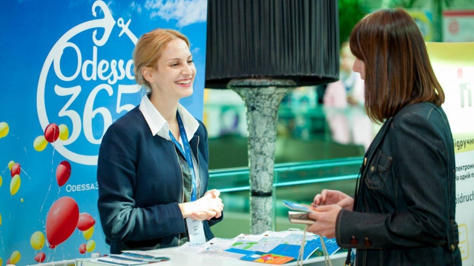 Из бюджета Одессы выделят почти 3 миллиона на бизнес-форум: деньги получит продюсер Евровидения «фото»