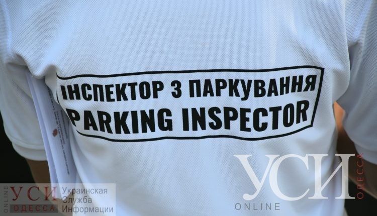 За год одесские инспекторы по парковке оштрафовали автохамов на 7,8 млн гривен «фото»