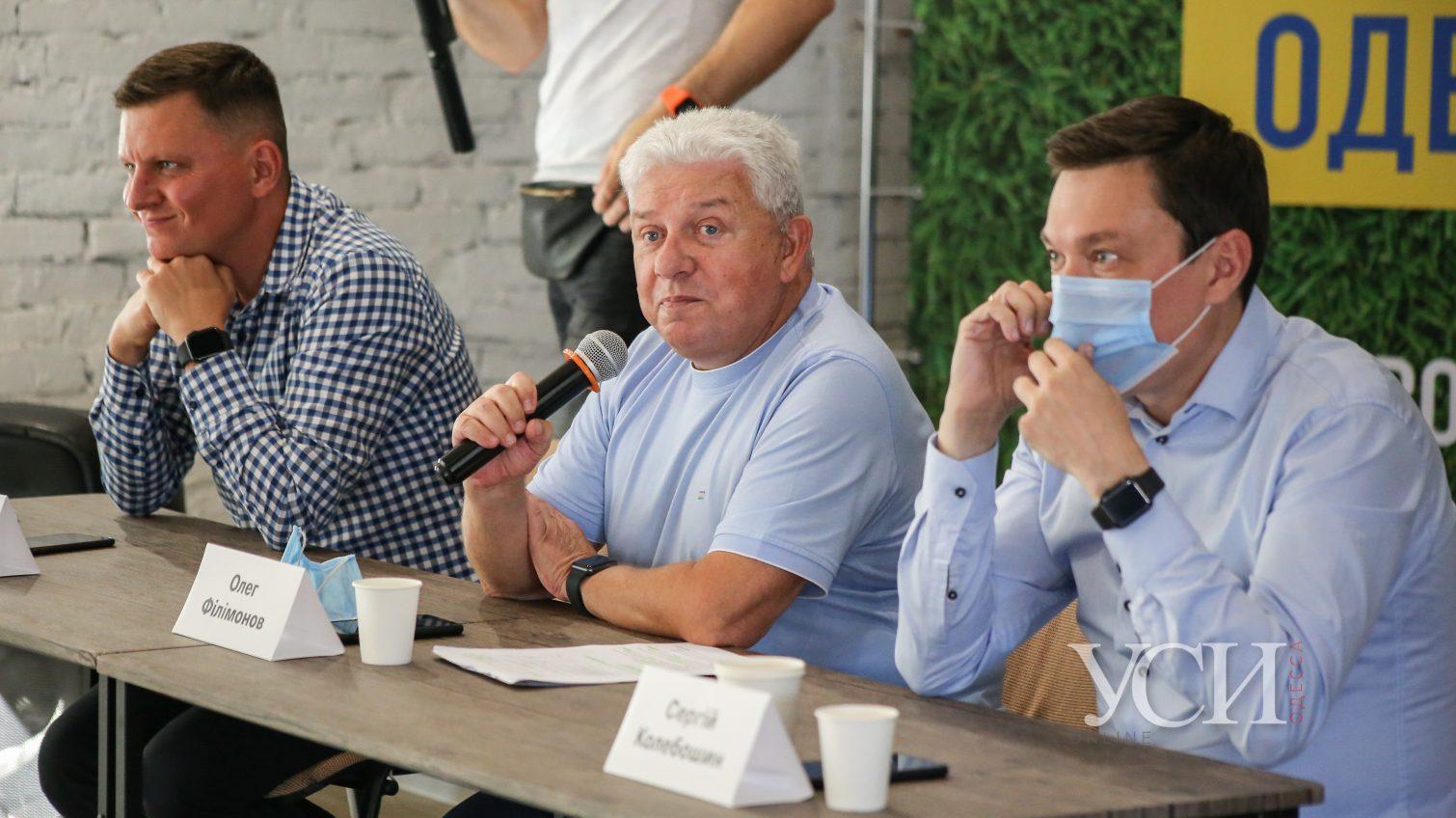 Будем говорить со всей Одессой: на Ришельевской открылся креативный «Зе!Хаб» (фото) «фото»