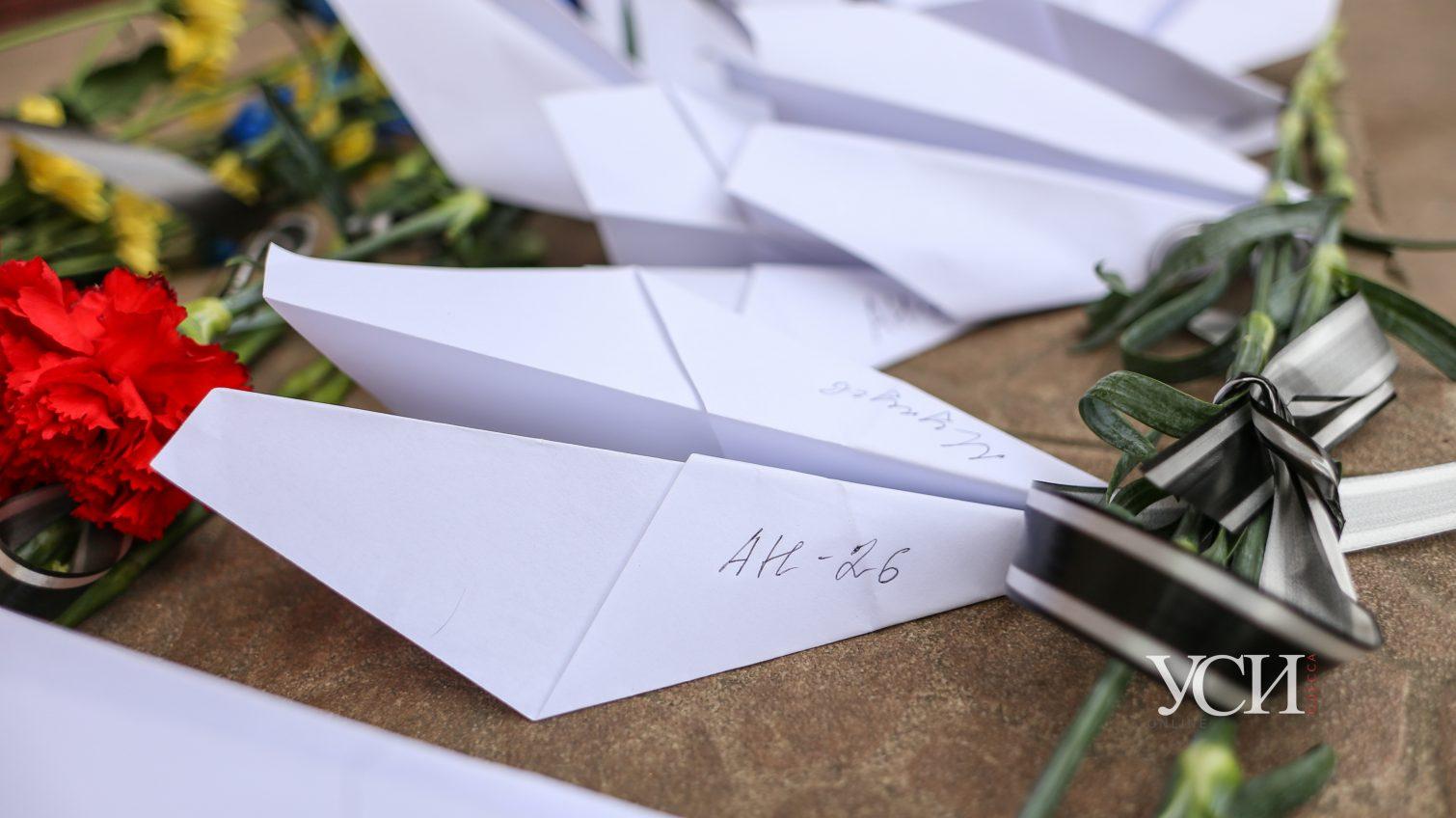 В Одессе состоялась панихида по погибшим летчикам и курсантам из Харькова (фоторепортаж) «фото»