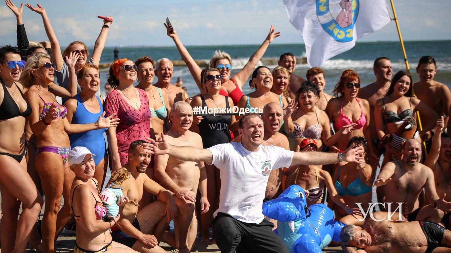 Вопреки погоде: в Одессе открыли сезон моржей (фоторепортаж) «фото»