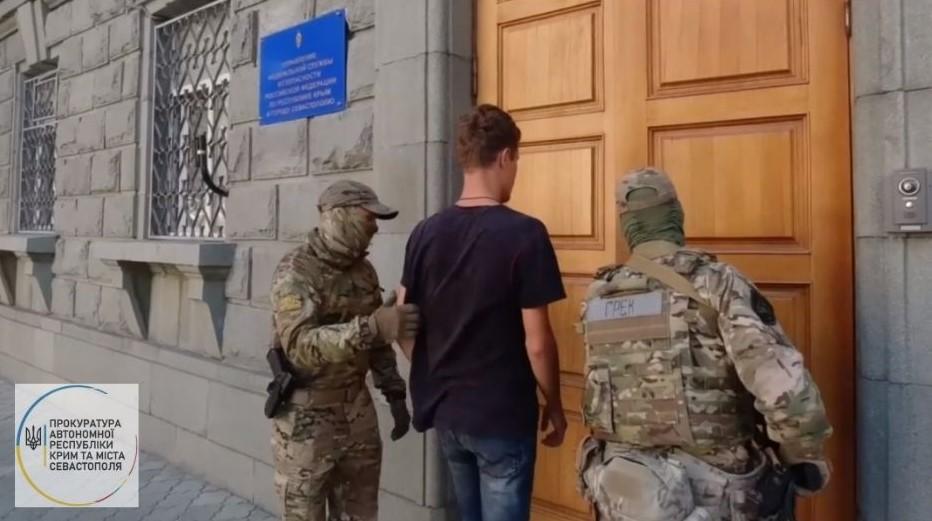 Съездил на отдых: российские спецслужбы в Крыму задержали жителя Одесской области «фото»