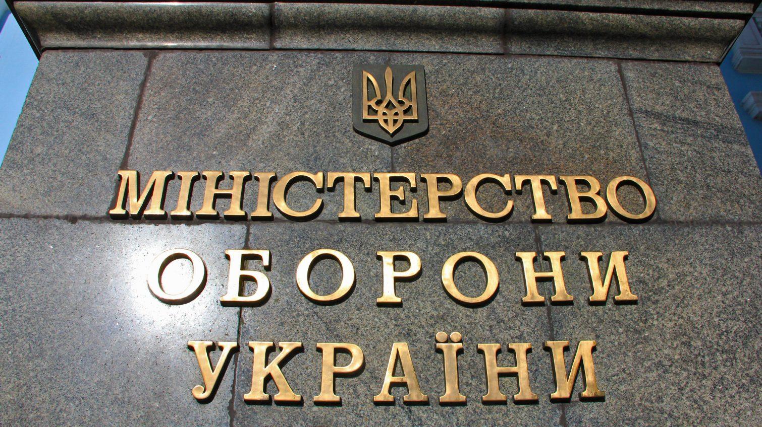 В Одессе пытались незаконно продать военный городок «фото»