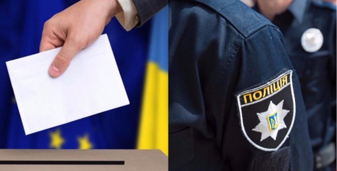 Нарушают все: в Одессе и области наблюдатели подали около 20 заявлений в полицию из-за ранней агитации на выборах «фото»