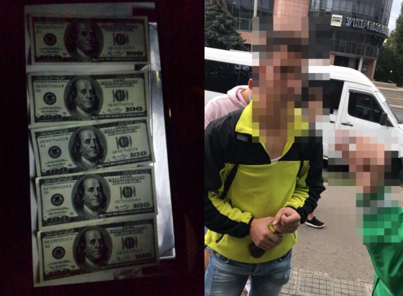 В Одессе парень хотел обменять фальшивые 500 долларов: его задержала полиция «фото»