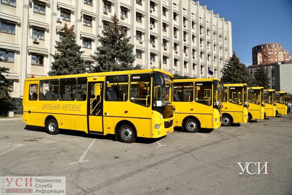 Новые автобусы передали школам Одесской области, – их уже распределили (фото, список) «фото»