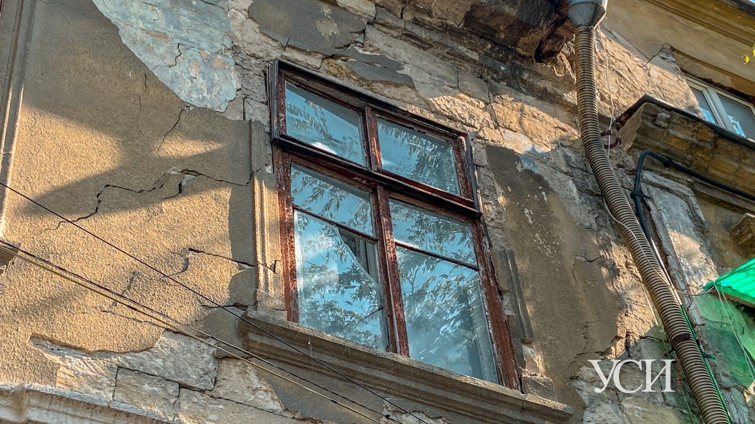 В центре Одессы разрушается еще один старинный дом (фоторепортаж) «фото»