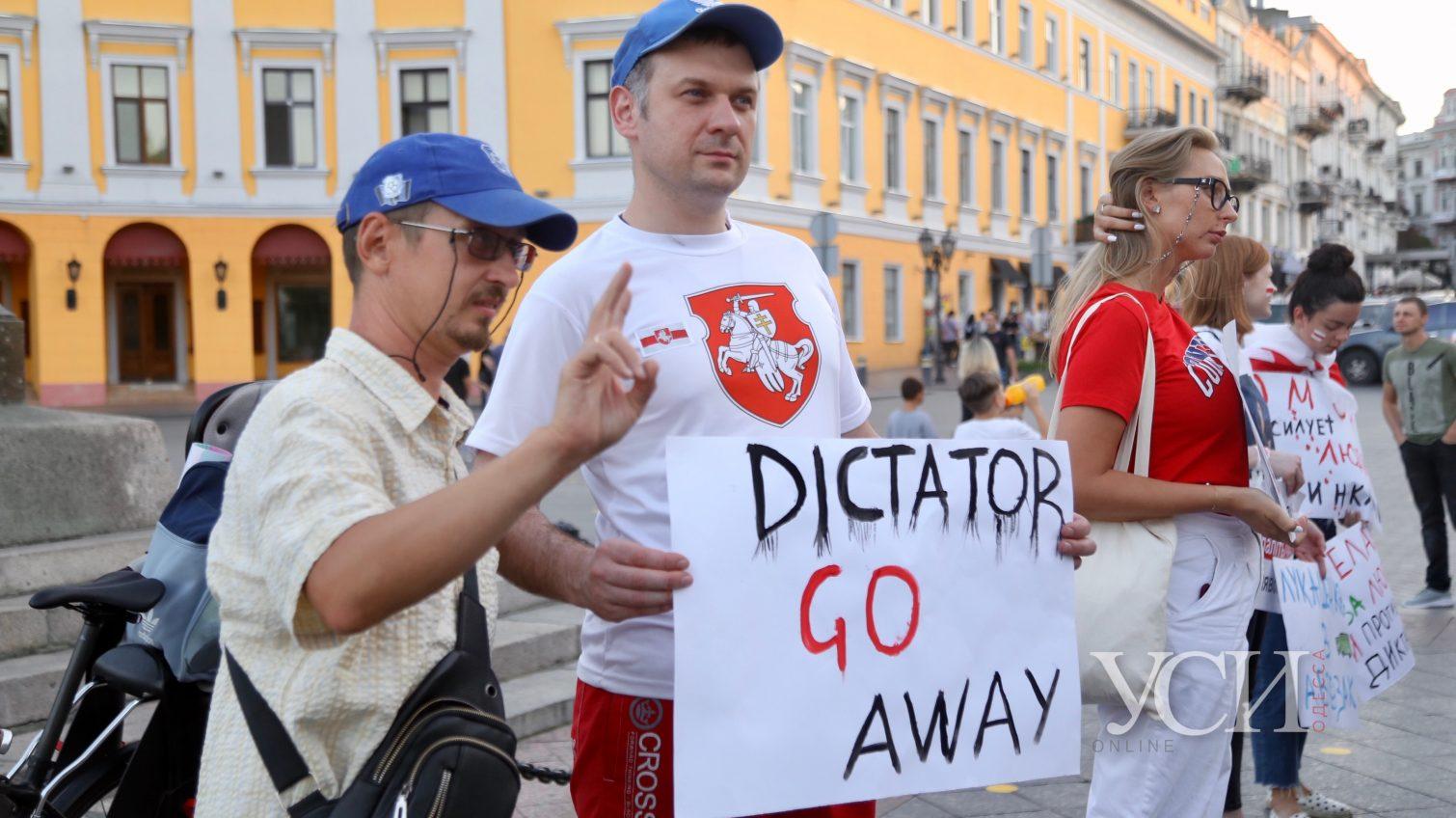 «Диктатор, уходи!»: в центре Одессы проходит акция в поддержку Беларуси (фоторепортаж) «фото»