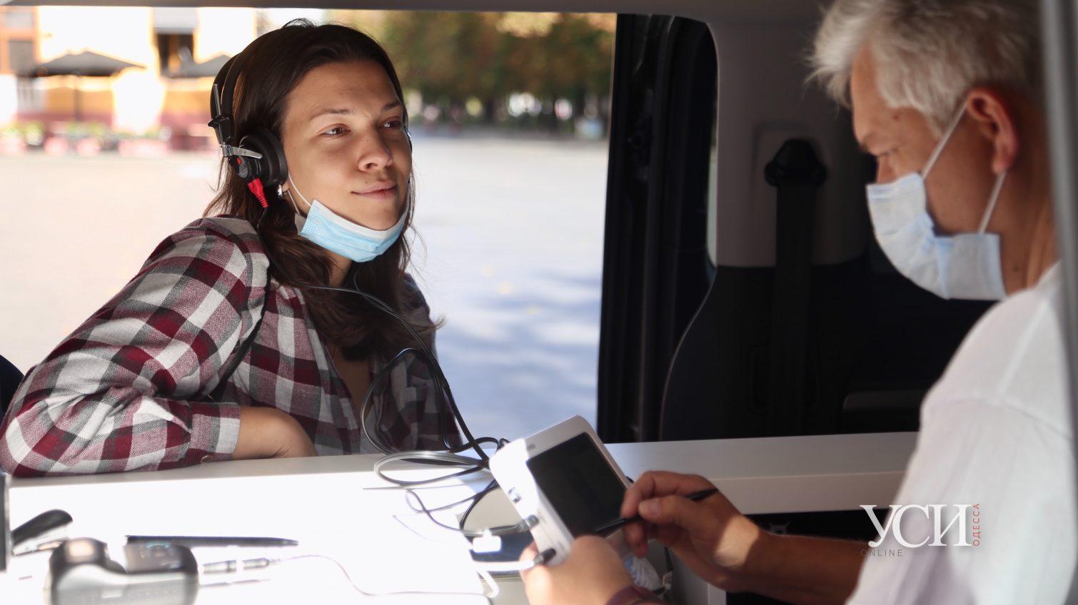 У Дюка одесситы смогут бесплатно проверить слух «фото»