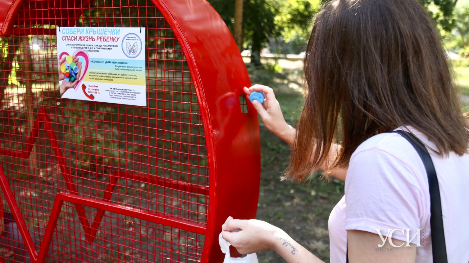 В Одессе появились боксы для пластиковых крышек: деньги пойдут на лечение детей с ДЦП (фоторепортаж) «фото»